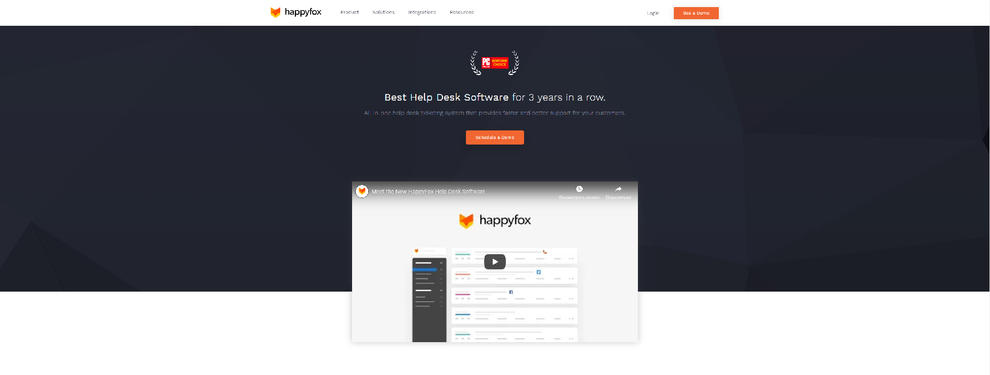 Top 11 Best Help Desk Software Solutions For Small Business