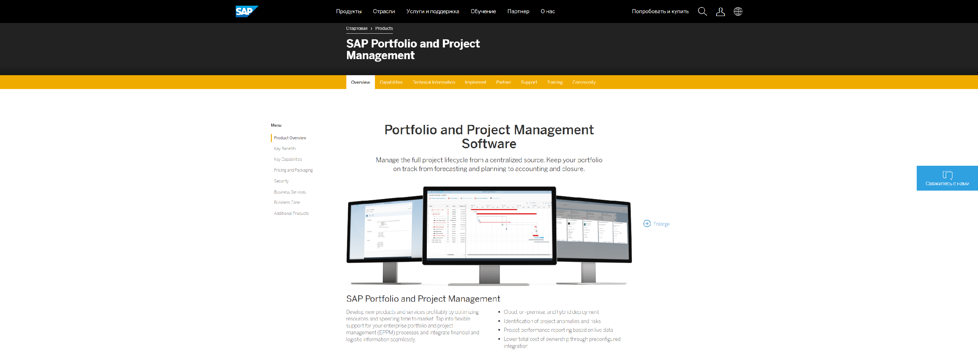 A Complete List Of Top 10 Best Ppm Project Portfolio